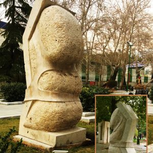 مجسمه سازی انتزاعی (حدیث کماسی)